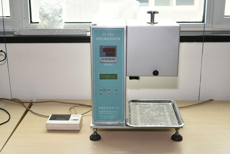 MC-400C 熔体流动速率测定仪