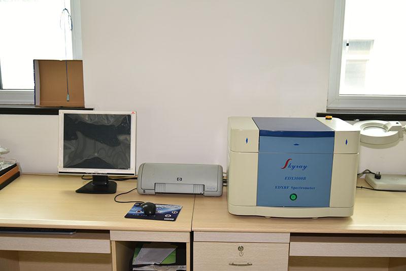 ROHS检测 能量色散X荧光光谱仪